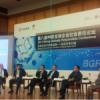 BGRC 2013: 可持续发展教育 重新定义学习